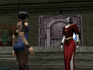 Kagero: Deception II PlayStation Some advice before enter in the castle