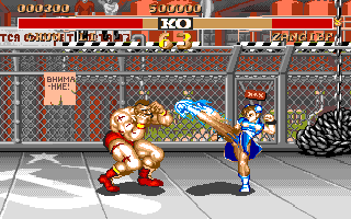 Street Fighter Ii The World Warrior Screenshots For Amiga Mobygames