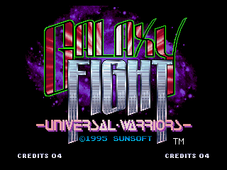 Galaxy Fight: Universal Warriors Neo Geo Title screen