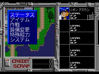 Alshark SEGA CD The in-game menu