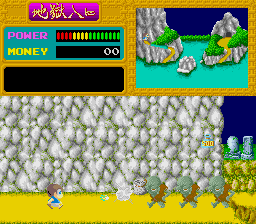 Yōkai Dōchūki TurboGrafx-16 Another enemy bites the dust