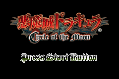 Castlevania: Circle of the Moon Game Boy Advance JP Title Screen