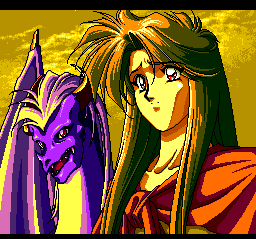 Emerald Dragon TurboGrafx CD The two heroes during a cut scene: Atrushan (in his dragon form) and Tamryn