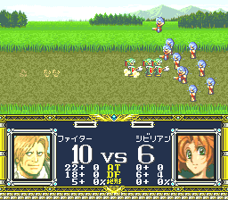 Der Langrisser PC-FX Battle in a field. Looks like you have the upper hand here!