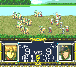 Der Langrisser PC-FX Here you send cavalry to stop enemy's infantry unit