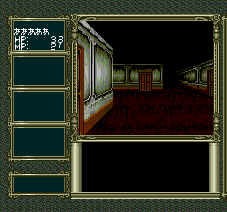 Laplace no Ma TurboGrafx CD Dungeon