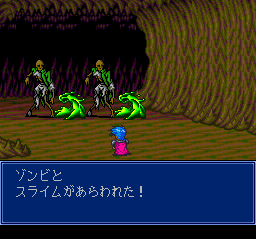 Startling Odyssey II: Maryū Sensō TurboGrafx CD Those guys look like they mean business