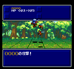 Seiya Monogatari: Anearth Fantasy Stories TurboGrafx CD Fighting bees