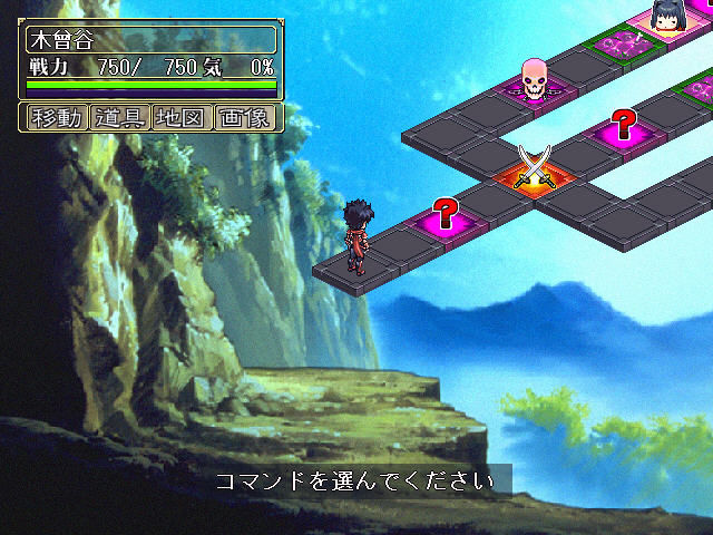 "Guren Tensho: Rasetsu Windows Compared to its pitiful <moby game=""guren shura""> predecessor</moby>, this game has at least a saving grace: the dice game"