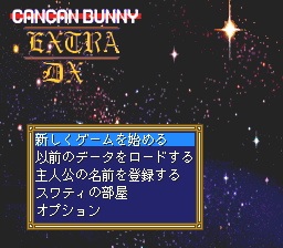 Can Can Bunny Extra PC-FX Title screen