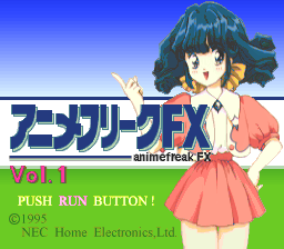 animefreak FX: Vol. 1 PC-FX Title screen