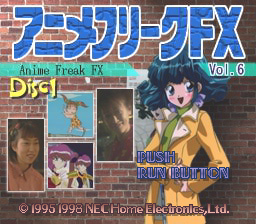 Anime Freak FX: Vol. 6 PC-FX Title screen