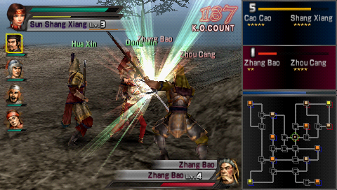 Dynasty Warriors PSP Clashing and struggling with an enemy general