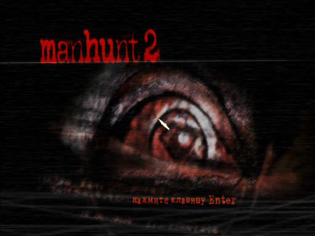 Manhunt 2 Windows Title Screen (in Russian)