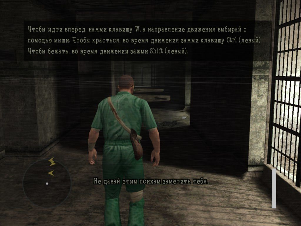 Manhunt 2 Windows Starting the game as Danny Lamb (in Russian)