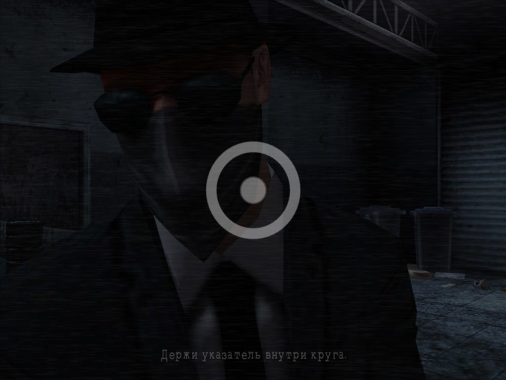 Manhunt 2 Windows One of Arcade sequences - Keep point inside the circle
