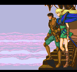 Record of Lodoss War TurboGrafx CD Intro: Parn and Deedlit