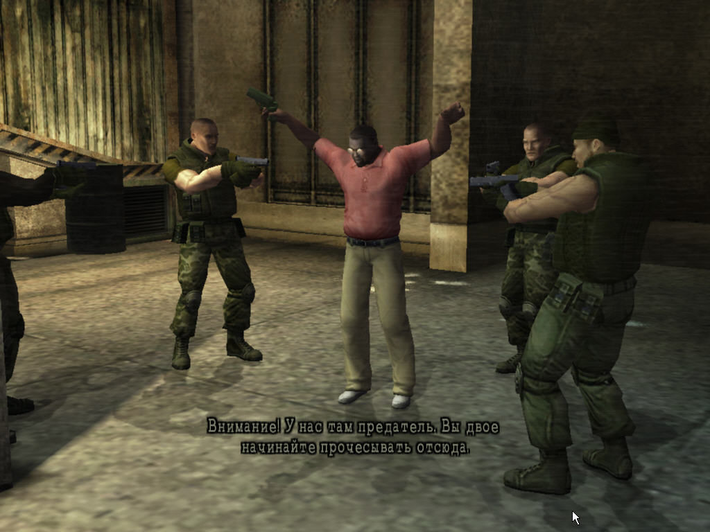 Manhunt 2 Windows Your friend Michael is surrounded (in Russian)