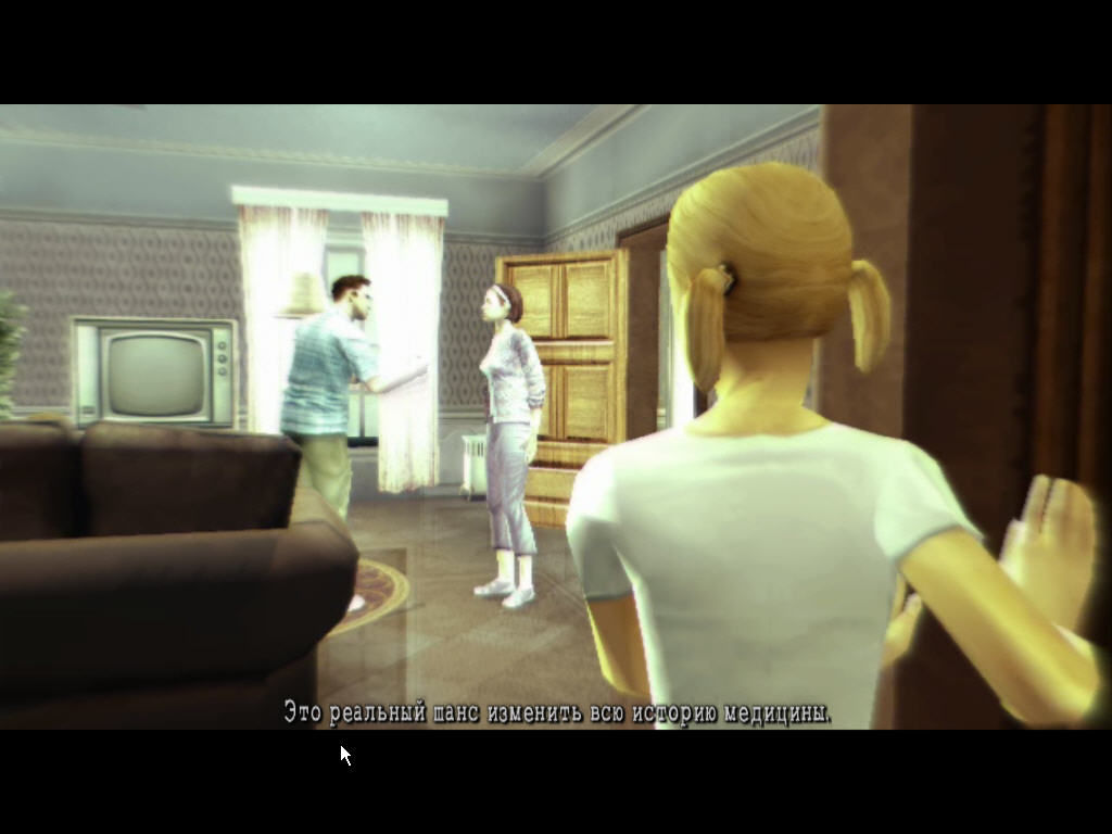 Manhunt 2 Windows Flashbacks allow you to remember your identity (in Russian)