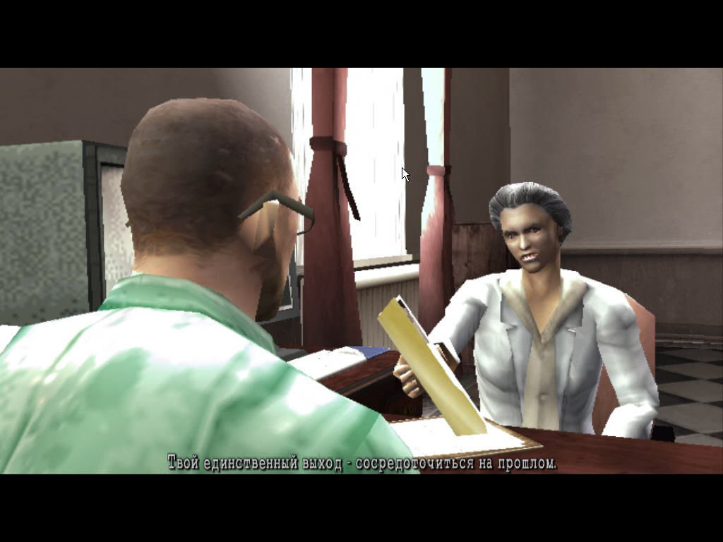 Manhunt 2 Windows Dr. Whyte gives you papers on the Project