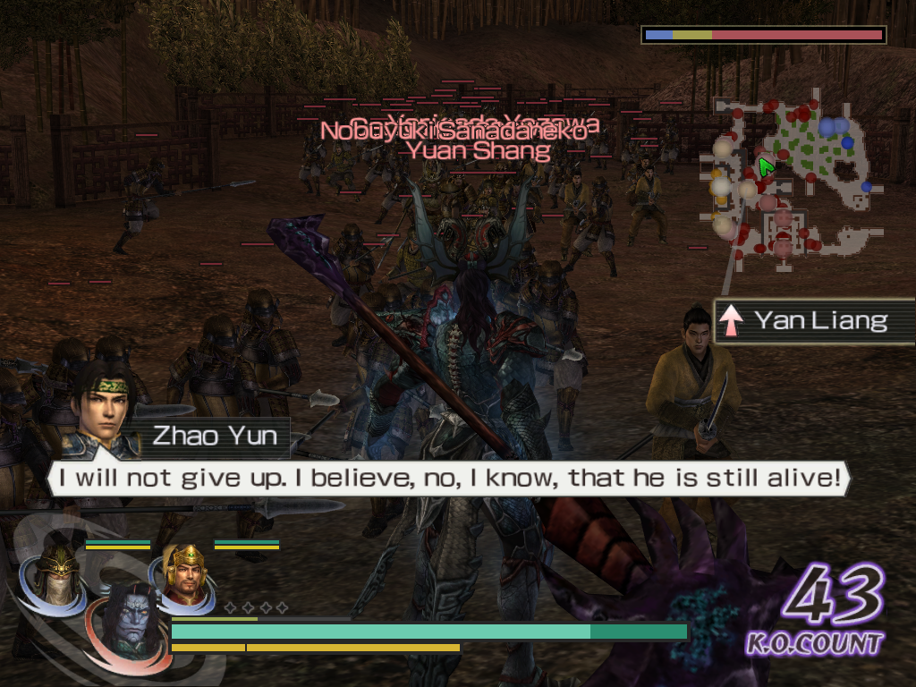 Warriors Orochi Windows The game is not shy regarding the number of enemies on screen at a time.