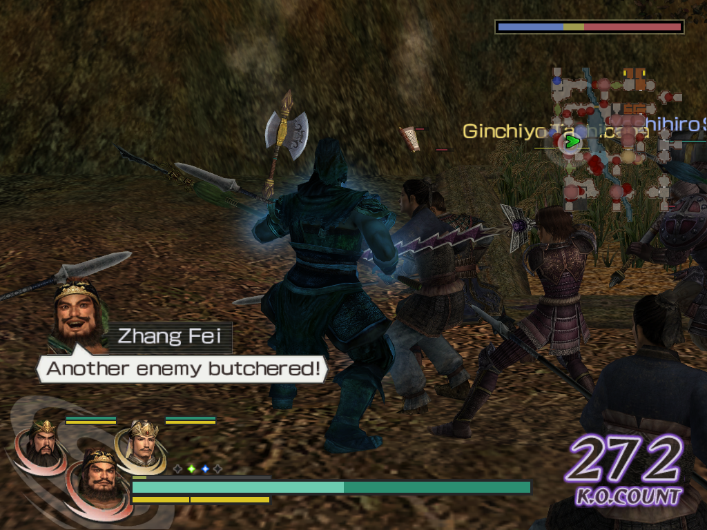 Warriors Orochi Windows Two power-ups left by defeated enemies. The axe increases your attack for 30 seconds. The scroll (left by an officer) will increase your experience.