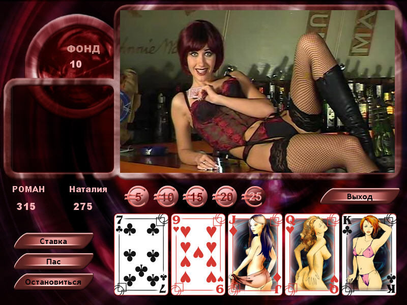 online multiplayer strip poker