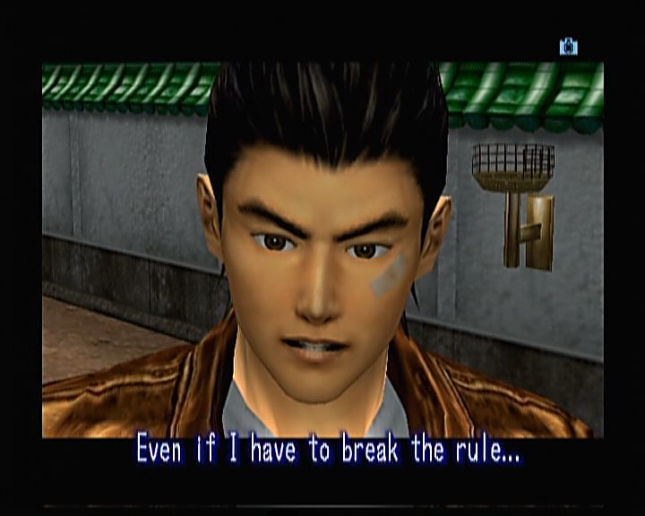 Shenmue II Xbox Shenmue II - Ryo continues his journey, still seeking revenge, even if that means breaking the rules.