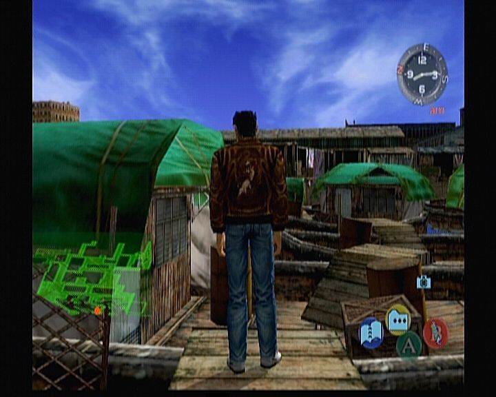 Shenmue II Xbox By default, you will have to navigate your way yourself. But sometimes, you will be able to get a map of a place (lower left corner).