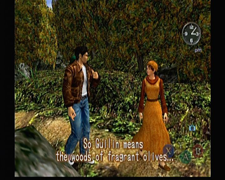 Shenmue II Xbox You can speed up the dialogue by pressing B button during an ingame conversation. It doesn't work for cinematics quite that way, though.