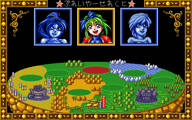 Totsugeki! Mix PC-98 Character and stage select screen.