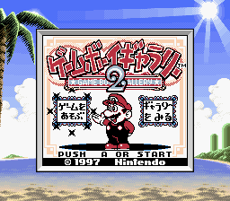 Game & Watch Gallery 2 Game Boy Title screen and main menu (Super Game Boy)