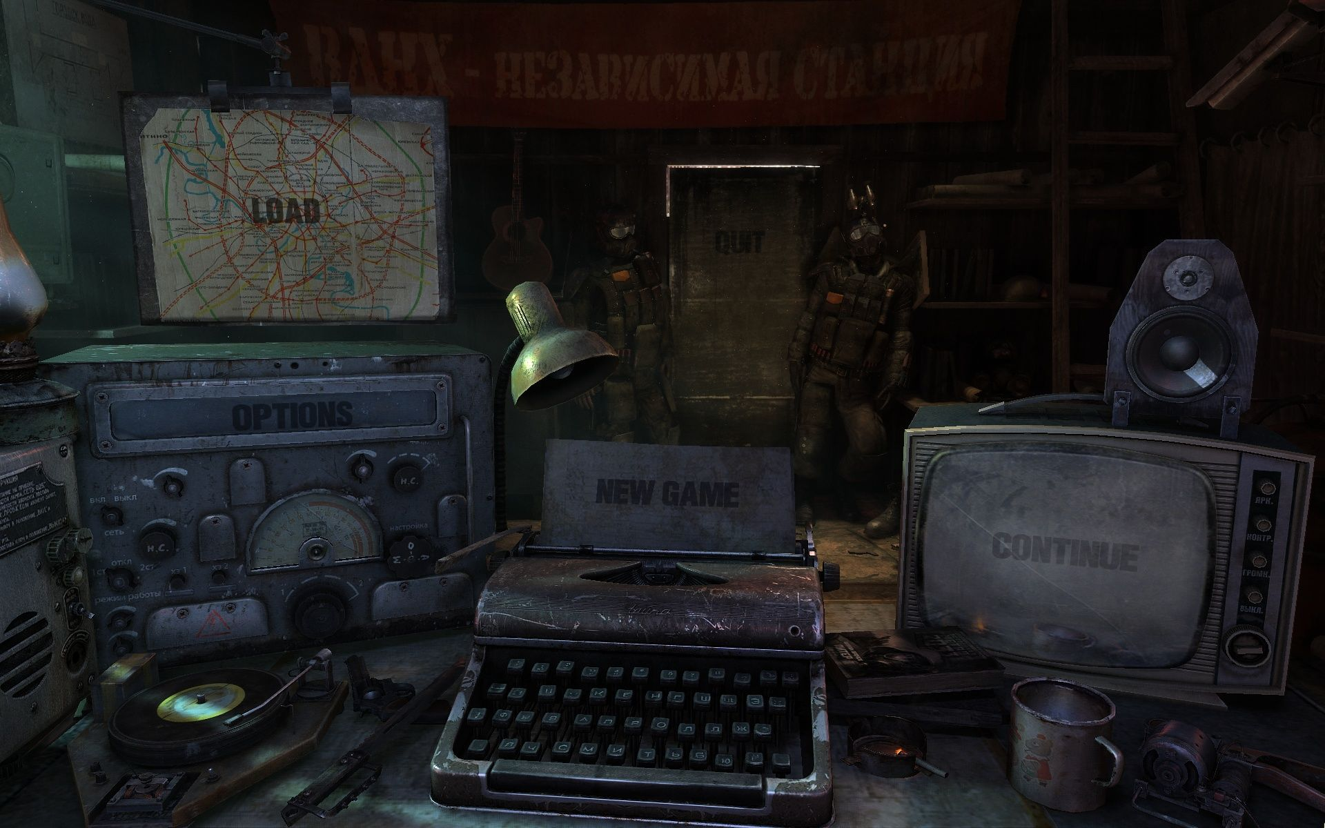 Metro 2033 Windows Main Menu