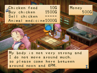 Harvest Moon: Back to Nature PlayStation Buying chickens at the poultry farm.