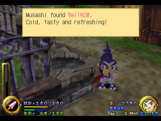 Brave Fencer Musashi PlayStation Musashi drinking from the well.