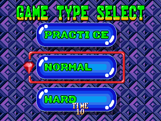 Bust-A-Move 2: Arcade Edition DOS Difficulty selection