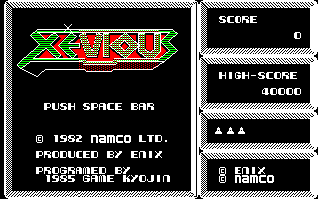 Xevious PC-88 Title screen