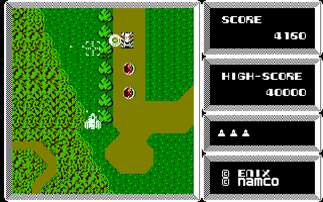 Xevious PC-88 A tank rolling in