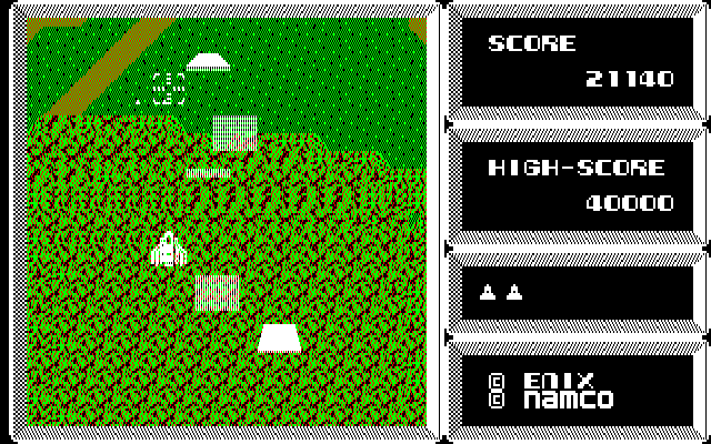 Xevious PC-88 The walls are indestructible and must be avoided