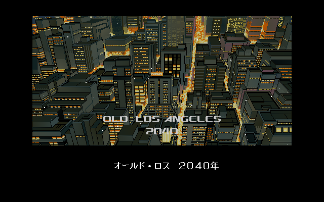 Policenauts PC-98 Old Los Angeles 2040