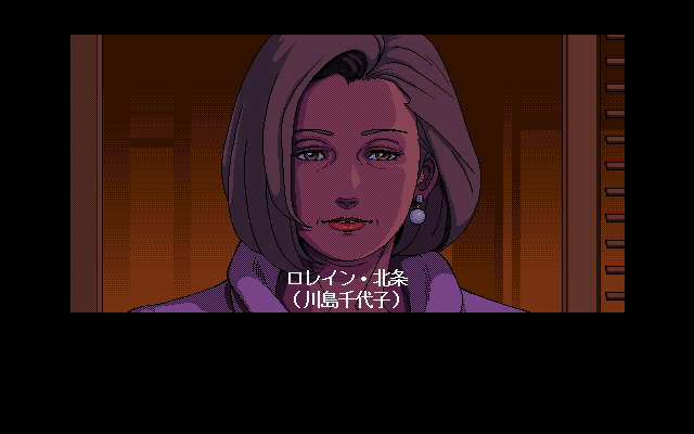 Policenauts PC-98 Lorraine Hōjō (Chiyoko Kawashima) -- now a 50 years old and remarried lady
