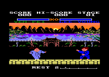Yie Ar Kung-Fu 2: The Emperor Yie-Gah Amstrad CPC Your first opponent, Yen-Pei. A little like Chain from Yei Ar Kung Fu.