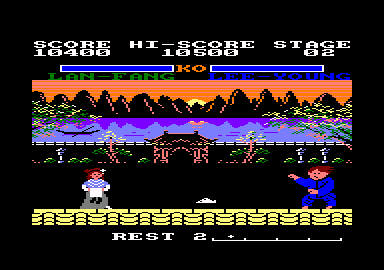 Yie Ar Kung-Fu 2: The Emperor Yie-Gah Amstrad CPC Your second opponent, Lan-Fang. Much like Fan from Yei Ar Kung Fu, except her fans don't fly in a curve.