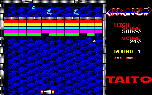 Arkanoid PC-88 The capsules contain powerups