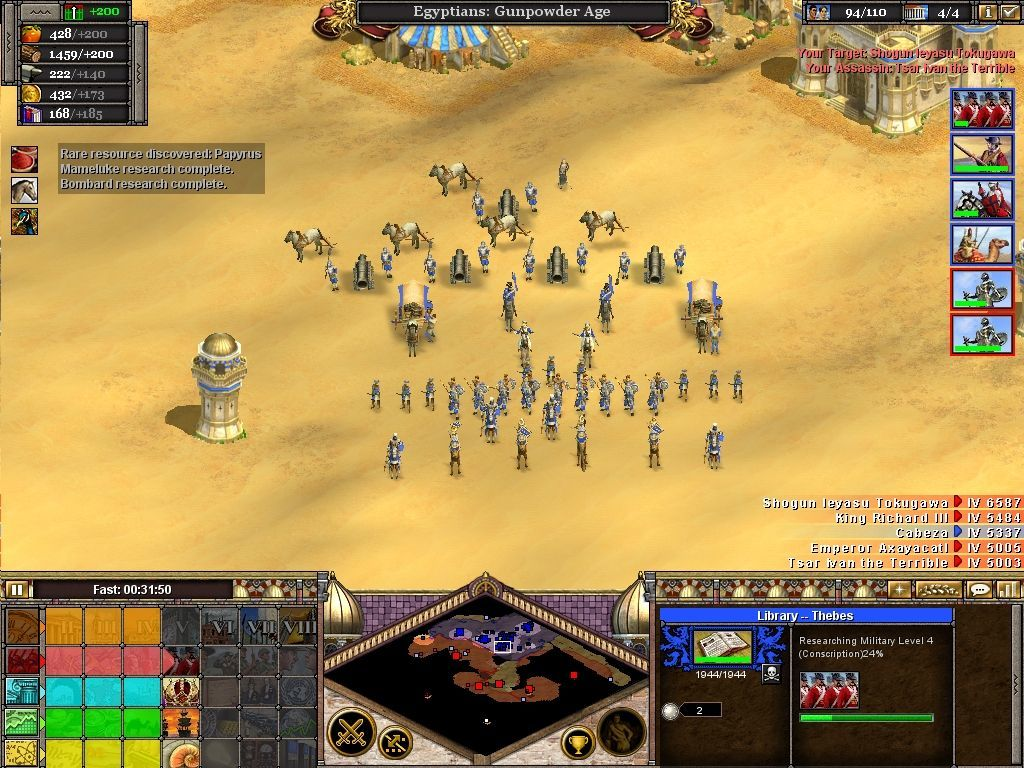 Rise of Nations Windows Upgrading an army to the Gunpowder Age.
