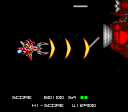 BlaZeon SNES Round 2 with the ship starts with a firepower upgrade. This robot comes with two rounds for an incredibly powerful short range blast.
