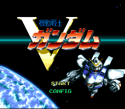 Kidō Senshi V Gundam SNES Title Screen