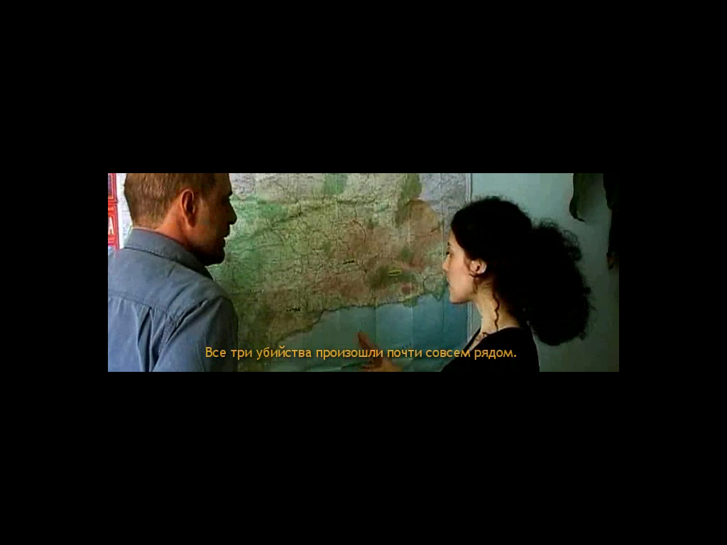 Evidence: The Last Ritual Windows Manuela shows places on the map of Spain to Jack Lorski (in Russian)
