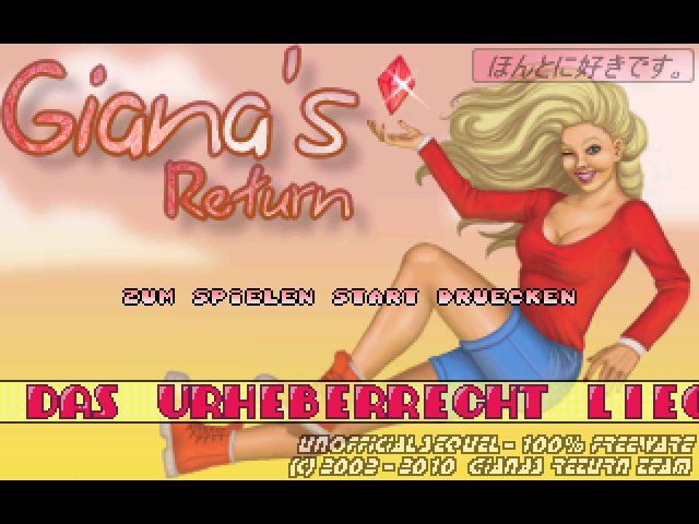 Giana's Return Windows Title screen