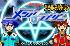 Shin Megami Tensei: Devil Children: Messiah Riser Game Boy Advance Title screen